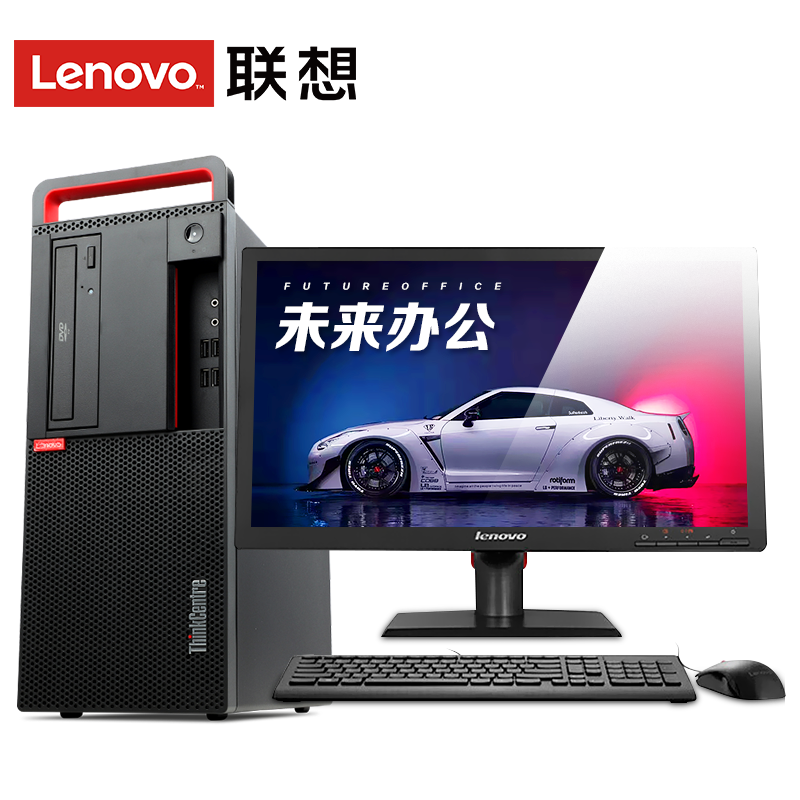 ThinkCentre M710t.1.png